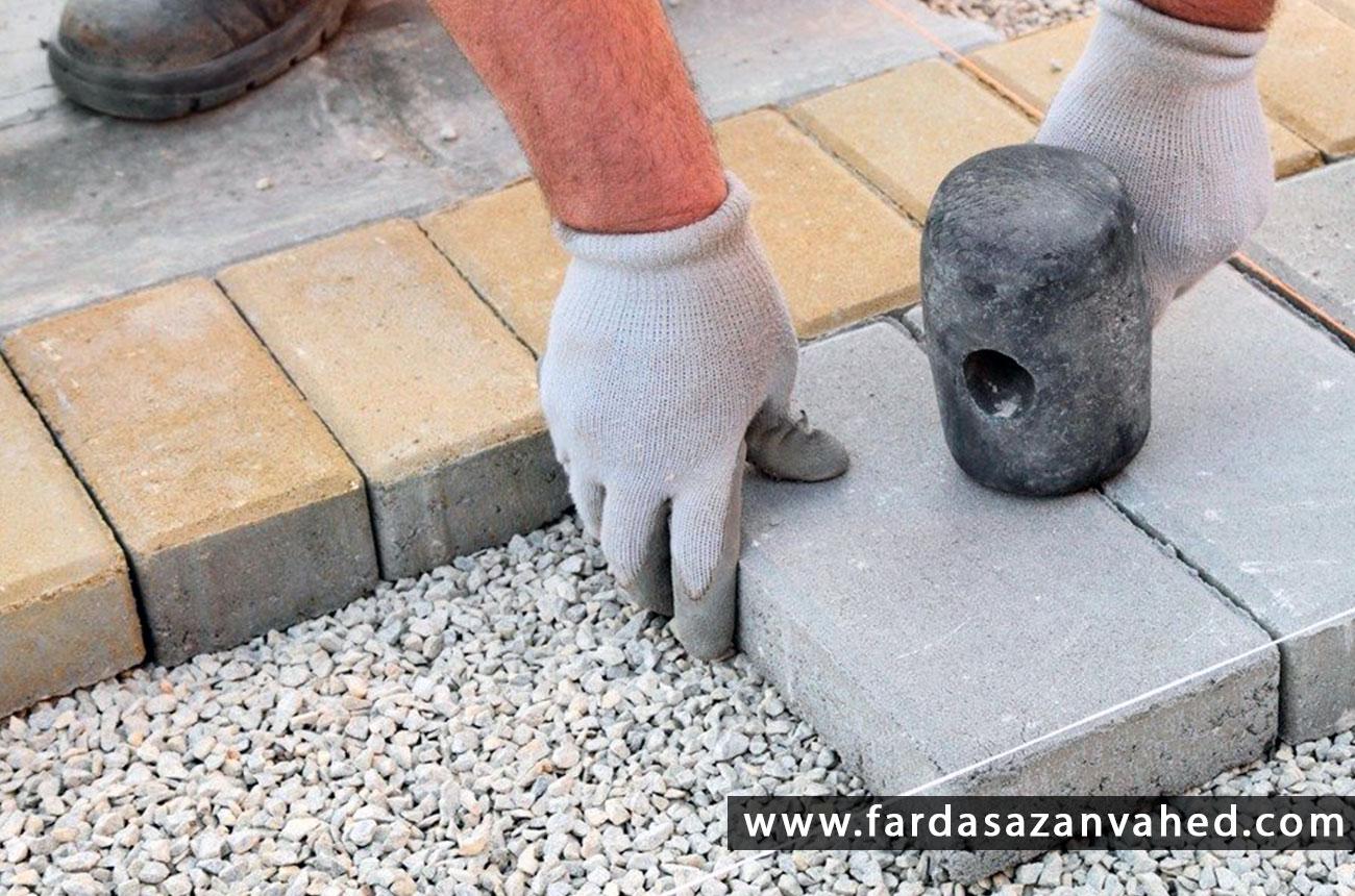 سنگ فرش پیاده رو