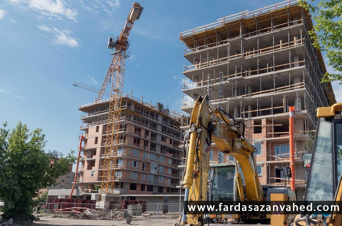 تعمیر و بازسازی ساختمان