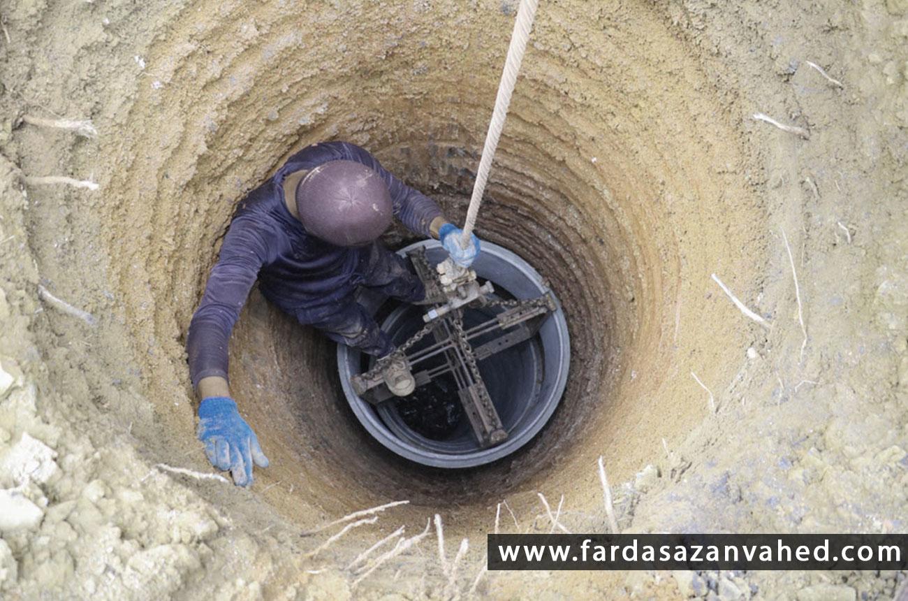 حفاری چاه فاضلاب
